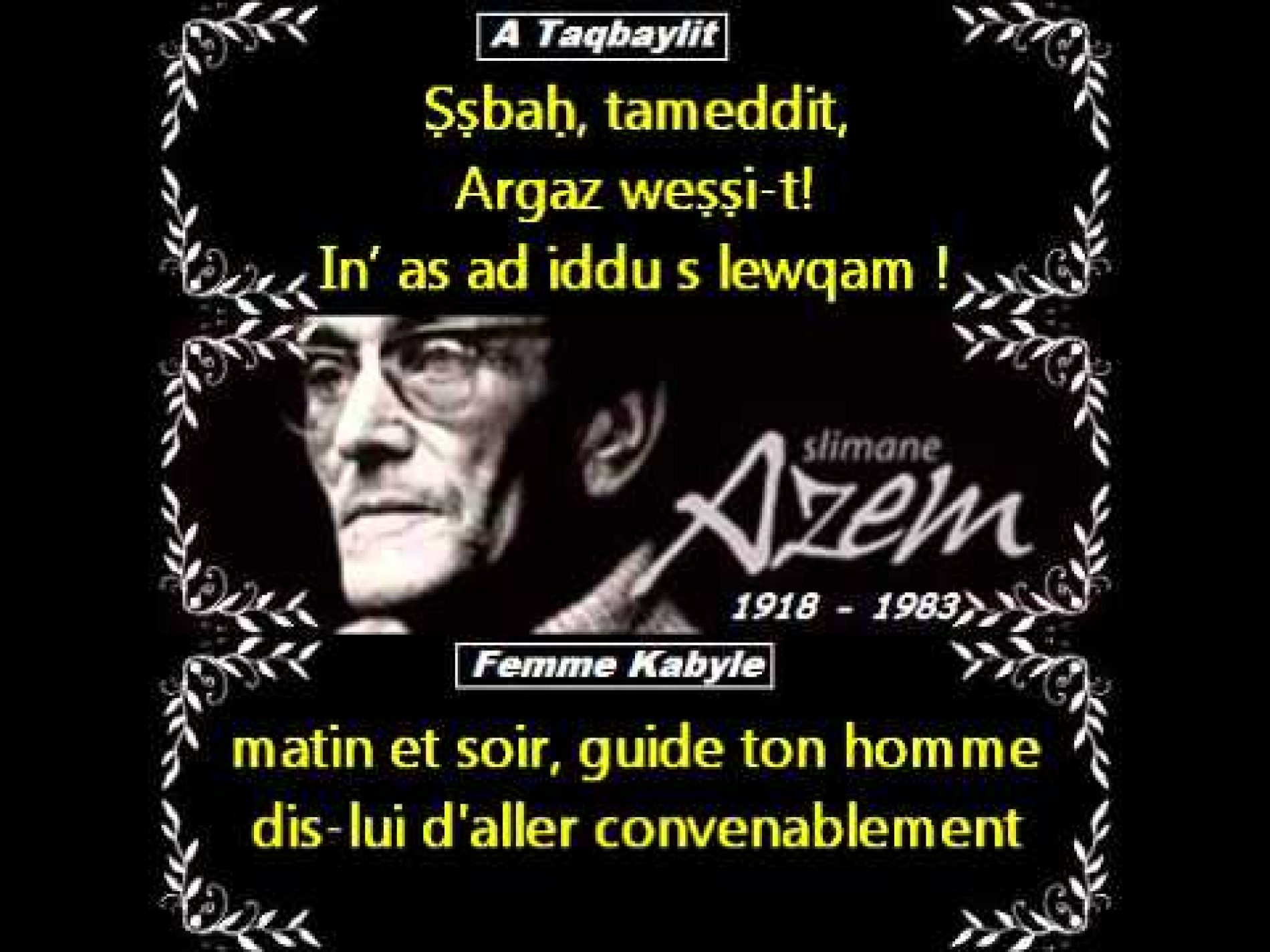 Slimane AZEM -Chanson Traduite (Hommage à la femme Kabyle)