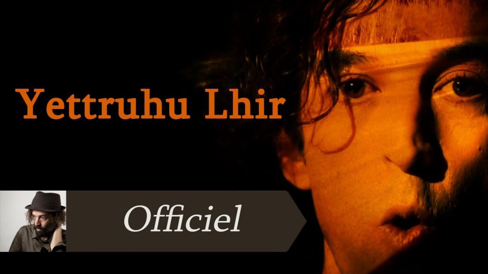 Clip officiel: ALI AMRAN « YETTRUHU LHIR » dans une maison traditionnelle Kabyle