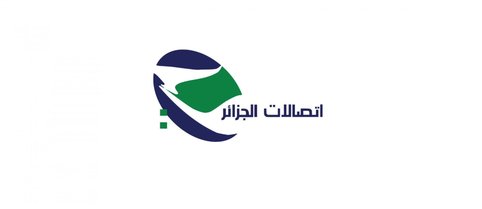 Algérie Télécom : Six mois de connexion internet gratuite!