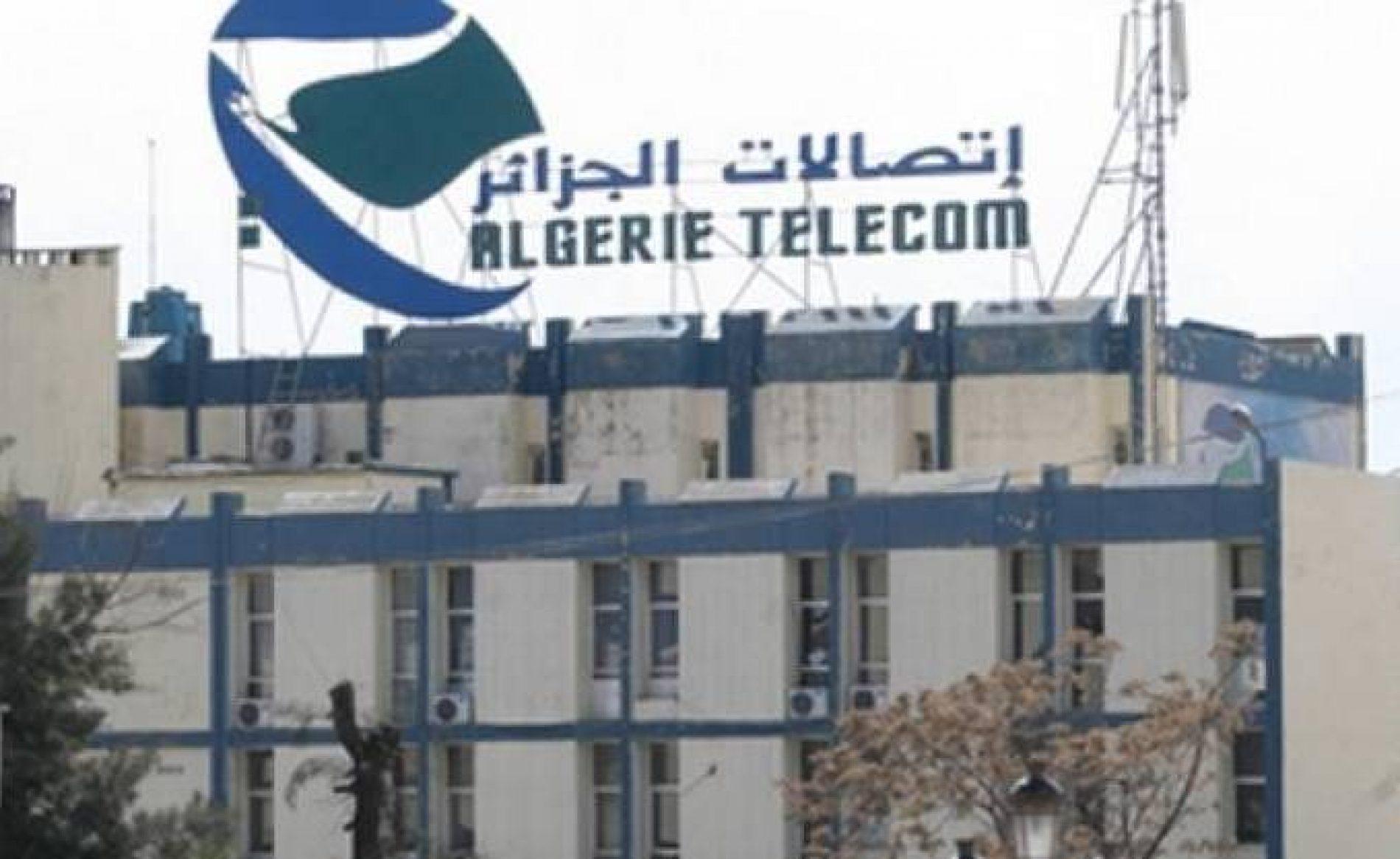 Algérie Télécom lance l'offre 20 Mega/s pour le grand public