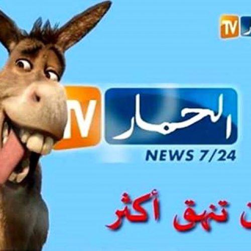Quand Ennahar TV se déshabille en public