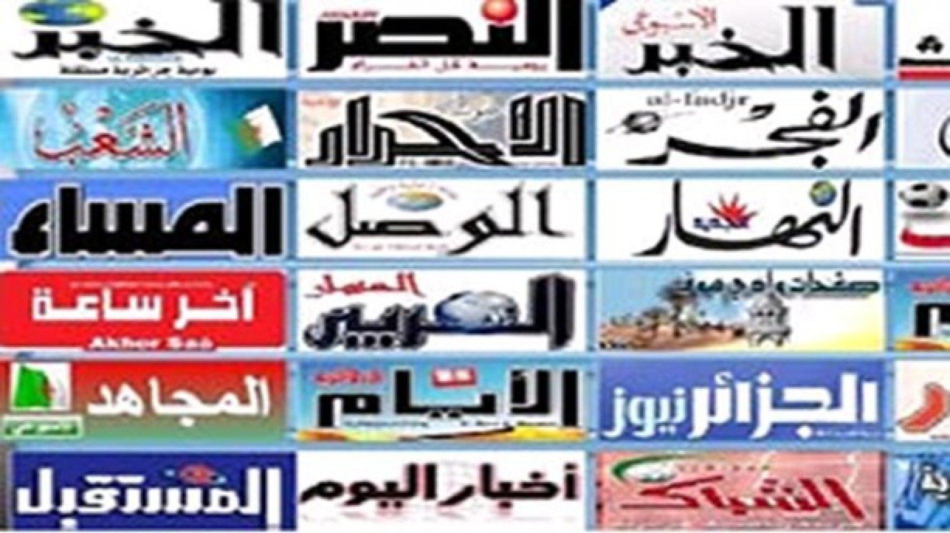 Vgayet : des buralistes de Sidi Aich décident de ne plus vendre la presse arabophone anti-kabyle