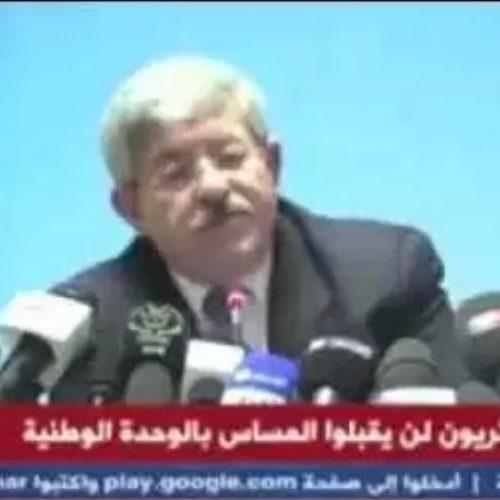 Vidéo: Ahmed Ouyahia qualifie Ferhat Mehenni de »Mercenaire».