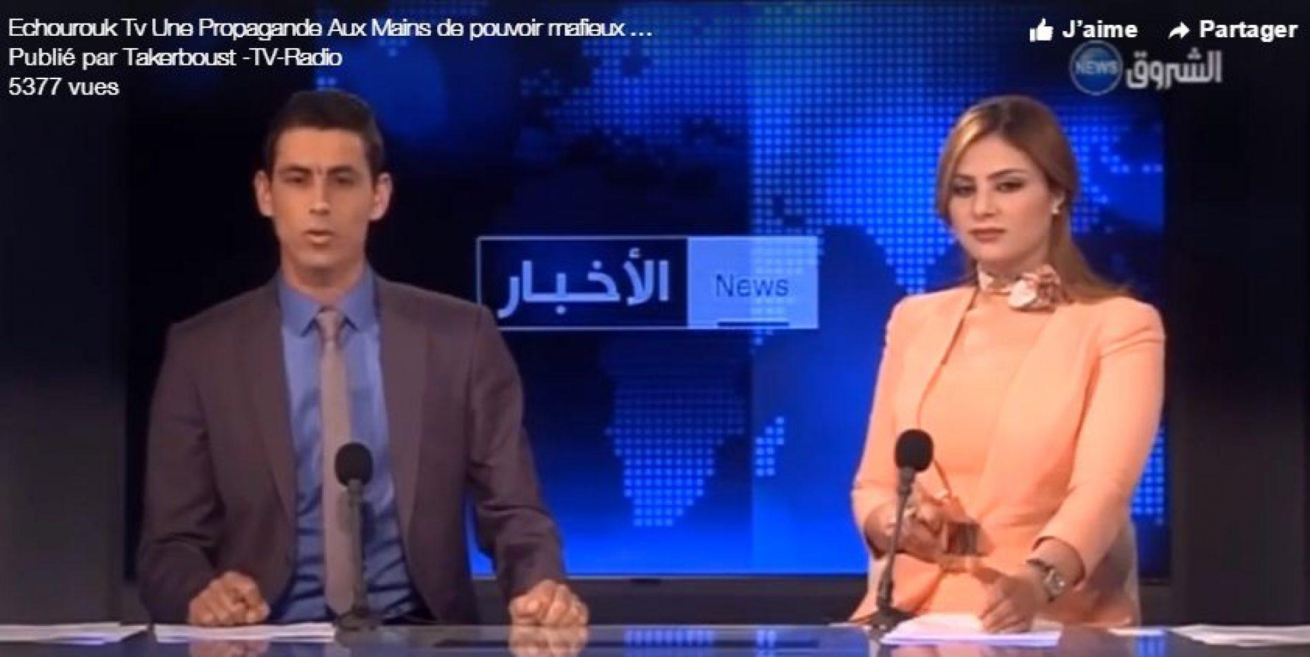 Echorouk TV interroge les citoyens de Kabylie sur le MAK