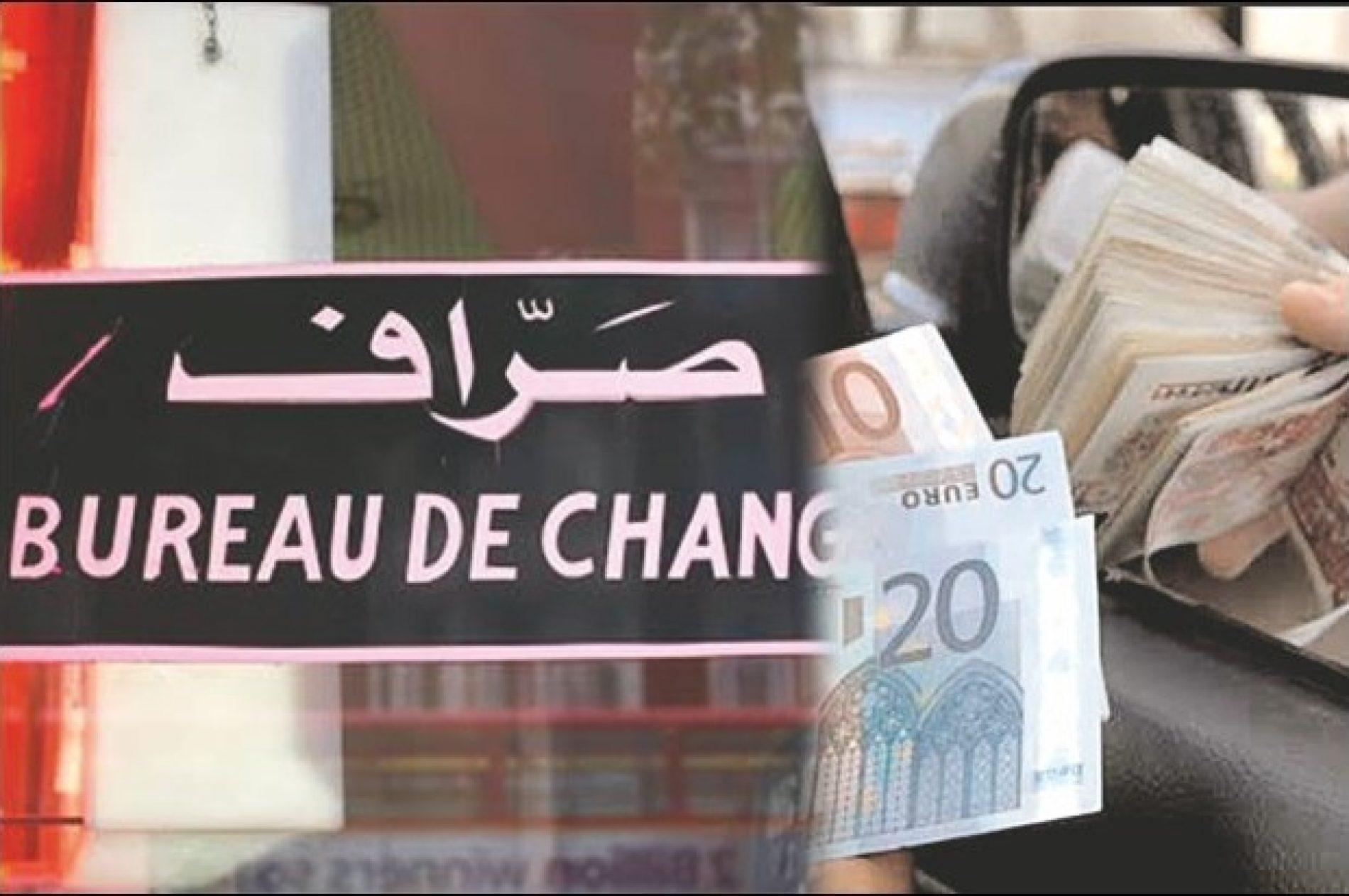 Banque d'Algérie: les voyageurs sont tenus de déclarer leurs devises dès le seuil de 1.000 euros