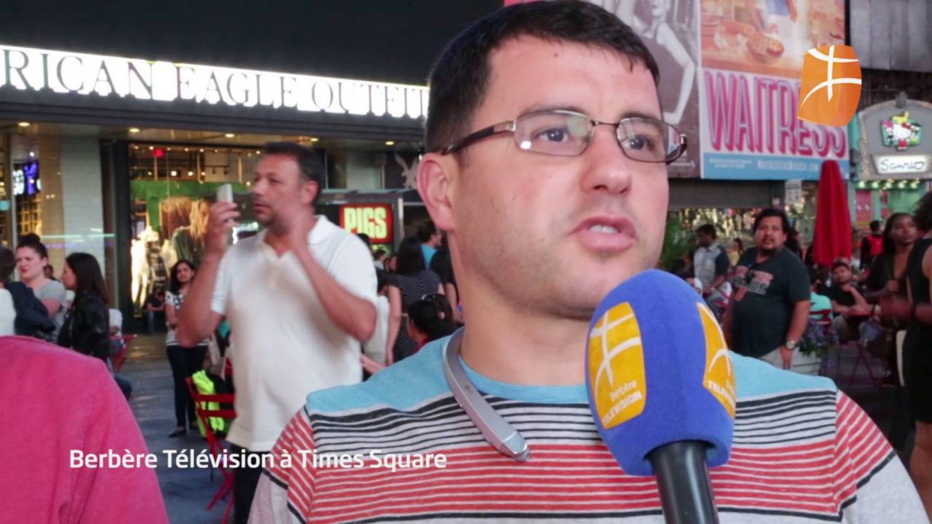 Une petite balade à Times Square (New York city) avec Berbère Télévision