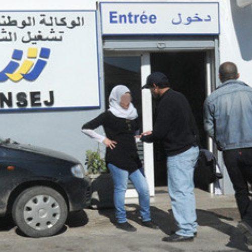 Ansej : l'État veut récupérer son argent