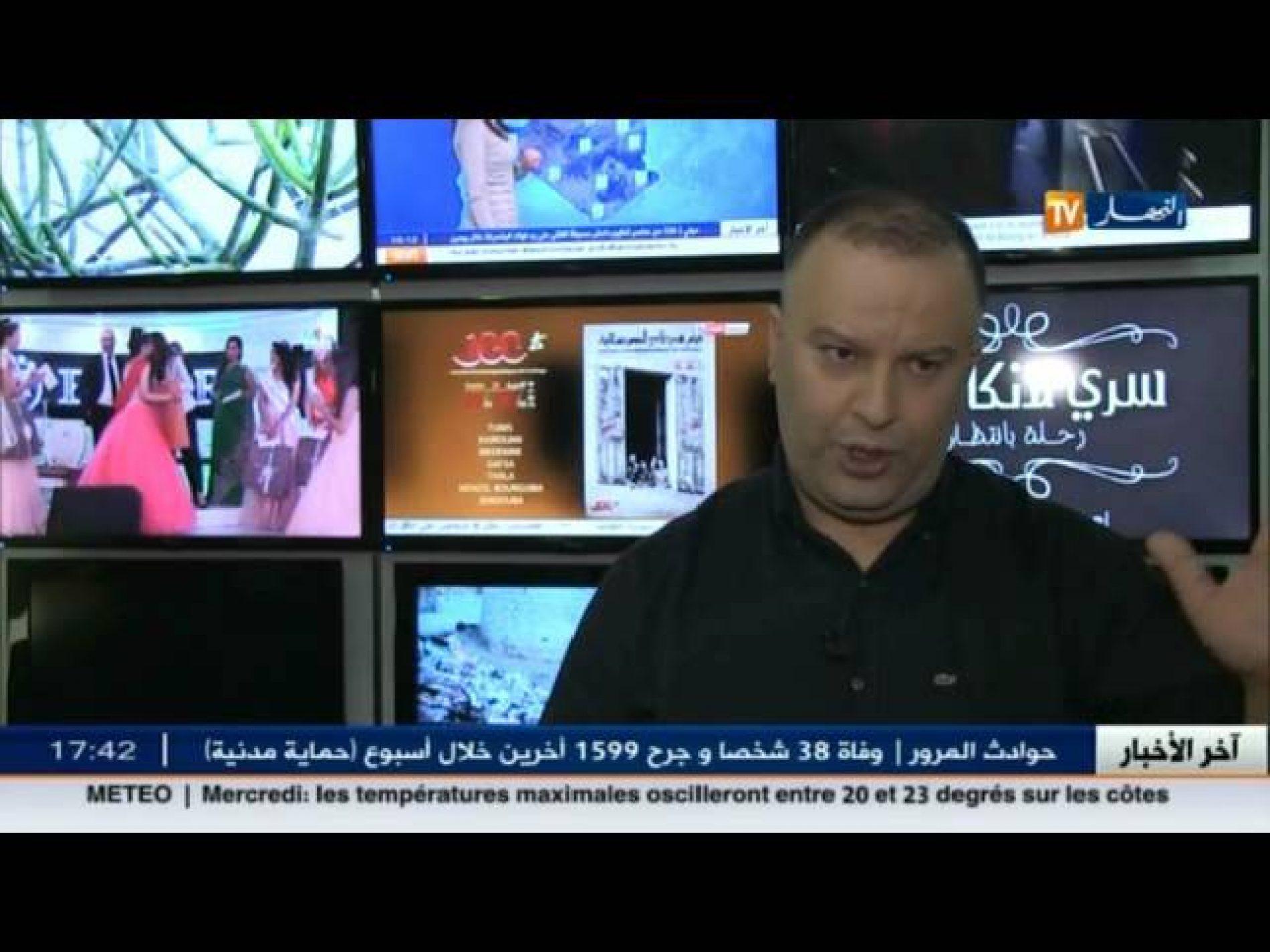 Selon Ennahar, Rebrab serait responsable du crash du vol d'EgyptAir