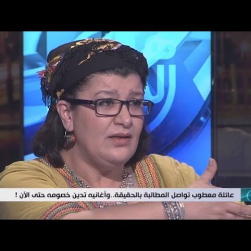 Malika Matoub parle des croyances religieuse de son frère Lounes sur «El chourouk news tv»