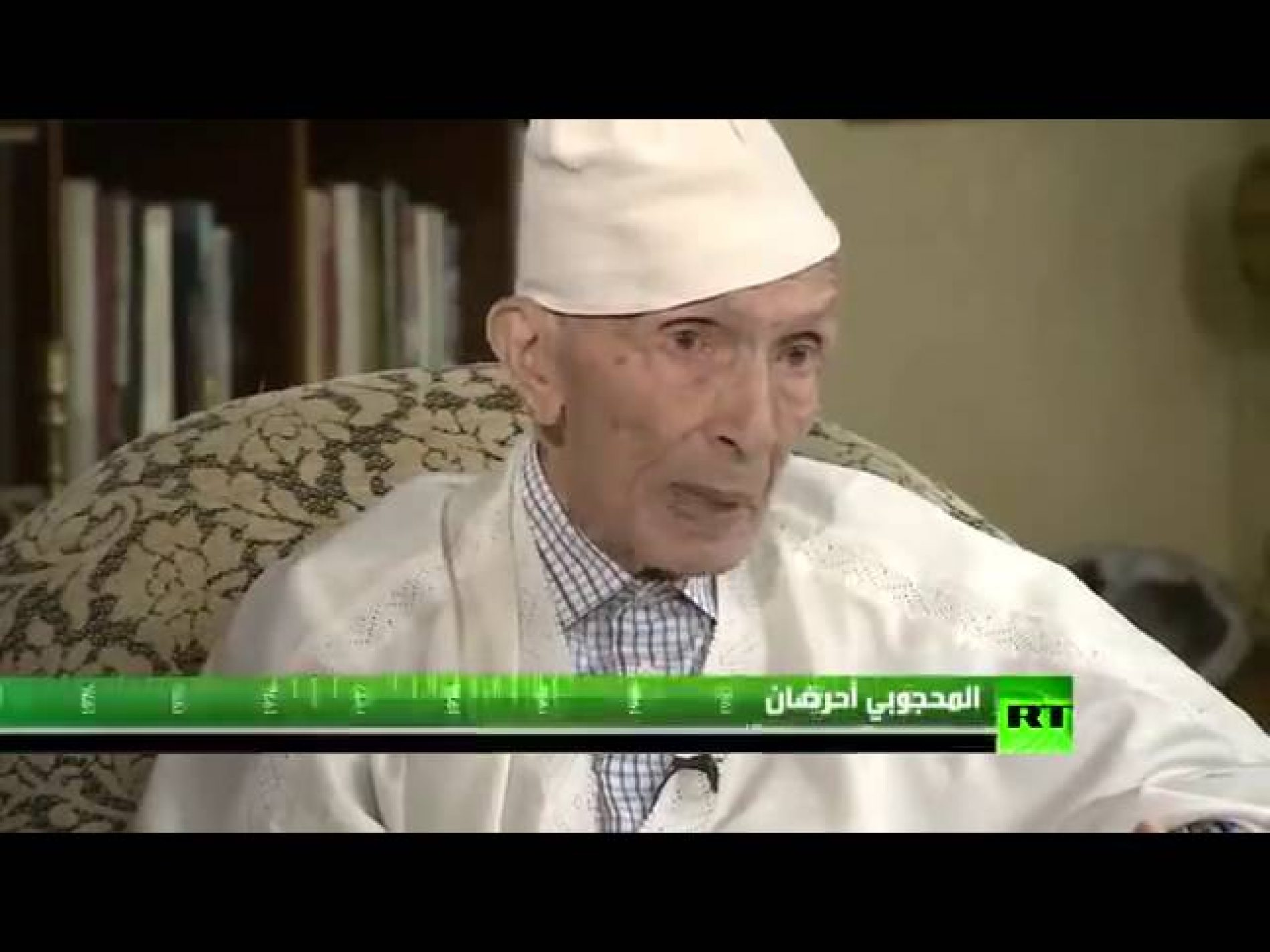 «Le Maroc est amazigh, je suis Amazigh» Mahjoubi Aherdane, ancien Ministre de la Défense…du Maroc.